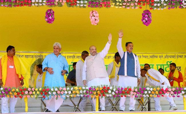 UP BJP