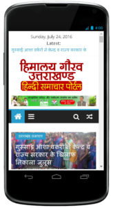 hgu-mobile-app