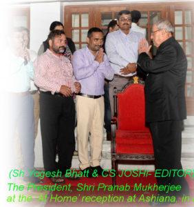 president-yogesh-bhatt-cs-joshi