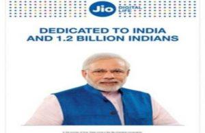 Reliance-Jio-Published- PM-Modi- 0