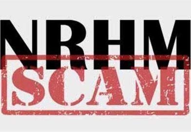 एनआरएचएम उत्तराखण्ड में 600 करोड़ का घोटाला; रहस्यमय खामोशी क्यों ?