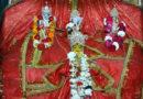 भगवान राम जहां साक्षात् उपस्थित हैं