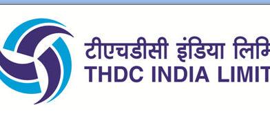 डिजिटलीकरण के माध्यम से नए भारत का निर्माण