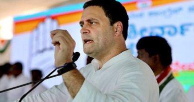 राहुल गांधी ने नई संचालन समिति का गठन किया