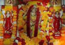 पिथौरागढ़ ; मां बगलामुखी जी की 36 दिवसीय निराहार महासाधना शुरू