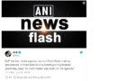 अमित शाह के वादों की खबरों का BJP ने किया खंडन