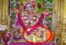 श्री कष्टभंजन धाम; यहां शनि बजरंगबली के चरणों में स्त्री रूप में दर्शन देते हैं; अदभूत