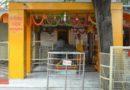 बगलामुखी मंदिर, पीताबंरा पीठ पर नेताओ की गुहार