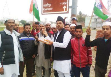 काशीपुर के मुस्लिम समाज समेत उत्तराखण्ड  में खुशी की लहर