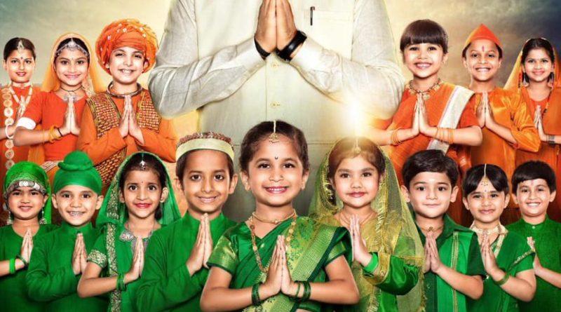 पीएम मोदी पर बनी  फिल्म को दर्शक कितना महत्व देंगे-  जावेद अख्तर ने हैरानी जताई