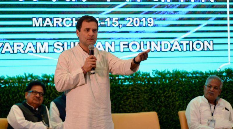 राहुल गांधी ने 'आयुष्मान भारत' को लेकर सवाल खड़े किए