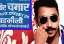 राज बब्बर मुरादाबाद से,मोदी के खिलाफ लडने को प्रत्याशी मिला कांग्रेस को