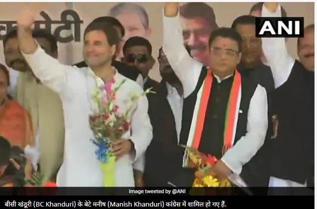 बीसी खण्डूडी ने संसद में सच्चाई बोली- तो मोदी ने खण्डूडी को रक्षा समिति से हटाया- राहुल ने कहा