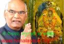 संकट से उबारती हैं मां पीतांबरा- बगलामुखी -अवतरण दिवस 12 May