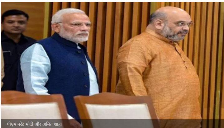 आखिर क्यो? राहुल गांधी ने ट्वीट किया; 'मोदी जी बधाई हो.
