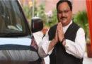 लो- प्रोफाइल रहने वाले तथा बीजेपी केे संकटमोचक बनेगे अब भाजपा के  राष्ट्रीय अध्यक्ष