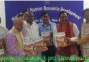 """सरकार सभी भारतीय भाषाओं के विकास को प्रतिबद्ध-  """"निशंक"""" केंद्रीय मानव संसाधन विकास मंत्री"""
