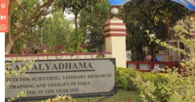 1924 में महर्षि कुवालयनंद द्वारा स्थापित कैवल्यधाम – UNIVERCITY OF YAGA