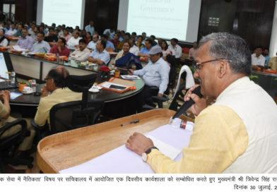 जनता की अपेक्षाओं पर खरा उतरना सबसे बड़ा दायित्व; मुख्यमंत्री श्री त्रिवेन्द्र रावत