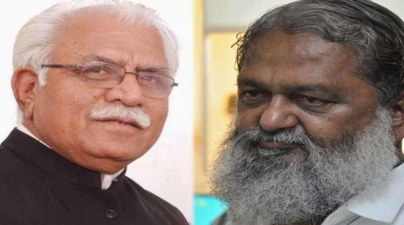 हरियाणा; मुख्यमंत्री & गृह मंत्री के बीच घमासान